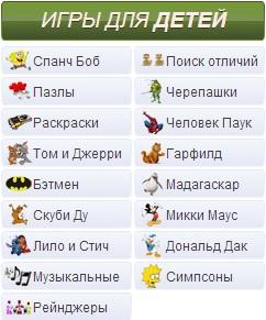 gamesswf4
