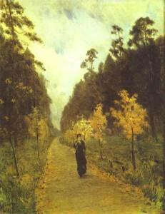 """И.И. Левитан """"Осенний день. Сокольники """".  1879 г."""